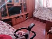 Квартиры,  Москва Теплый стан, цена 4 275 000 рублей, Фото