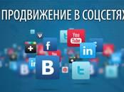 Интернет-услуги Web-дизайн и разработка сайтов, цена 3 000 рублей, Фото