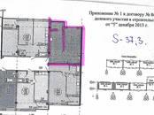 Квартиры,  Краснодарский край Краснодар, цена 1 760 000 рублей, Фото