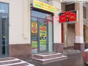 Другое,  Москва Университет, цена 150 000 рублей/мес., Фото