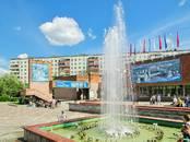 Квартиры,  Москва Саларьево, цена 3 900 000 рублей, Фото