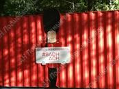 Земля и участки,  Московская область Каширское ш., цена 3 833 600 рублей, Фото