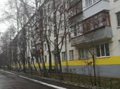 Квартиры,  Московская область Лобня, цена 2 850 000 рублей, Фото