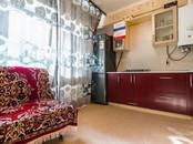 Квартиры,  Краснодарский край Новороссийск, цена 2 700 000 рублей, Фото