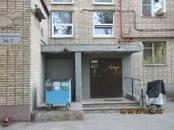 Квартиры,  Ростовскаяобласть Ростов-на-Дону, цена 1 800 000 рублей, Фото