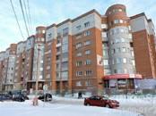Квартиры,  Новосибирская область Бердск, цена 2 680 000 рублей, Фото
