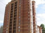 Квартиры,  Новосибирская область Новосибирск, цена 5 700 000 рублей, Фото