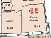 Квартиры,  Новосибирская область Новосибирск, цена 3 366 000 рублей, Фото