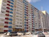 Квартиры,  Новосибирская область Новосибирск, цена 987 000 рублей, Фото