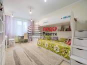 Квартиры,  Москва Аэропорт, цена 17 800 000 рублей, Фото