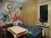 Квартиры,  Московская область Серпухов, цена 3 900 000 рублей, Фото