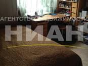Квартиры,  Новосибирская область Новосибирск, цена 6 970 000 рублей, Фото