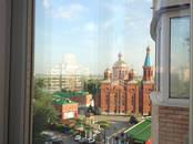 Квартиры,  Краснодарский край Краснодар, цена 5 980 000 рублей, Фото