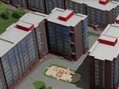 Квартиры,  Ставропольский край Кисловодск, цена 3 816 280 рублей, Фото