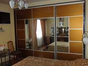 Квартиры,  Алтайский край Барнаул, цена 4 900 000 рублей, Фото