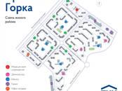 Магазины,  Московская область Люберцы, цена 168 000 рублей/мес., Фото