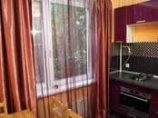Квартиры,  Москва Беляево, цена 39 000 рублей/мес., Фото