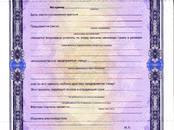 Финансовые услуги,  Кредиты и лизинг Требуется кредит, цена 100 рублей, Фото