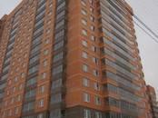 Квартиры,  Санкт-Петербург Другое, цена 2 055 000 рублей, Фото
