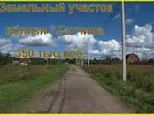 Земля и участки,  Ленинградская область Гатчинский район, цена 350 000 рублей, Фото