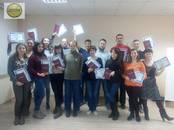 Курсы, образование Семинары и тренинги, цена 5 000 рублей, Фото