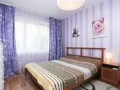 Квартиры,  Новосибирская область Новосибирск, цена 3 369 000 рублей, Фото