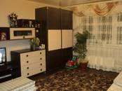 Квартиры,  Новосибирская область Новосибирск, цена 3 165 000 рублей, Фото