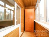 Квартиры,  Новосибирская область Новосибирск, цена 11 800 000 рублей, Фото
