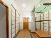 Квартиры,  Москва Пушкинская, цена 67 900 000 рублей, Фото
