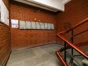 Квартиры,  Новосибирская область Новосибирск, цена 9 700 000 рублей, Фото