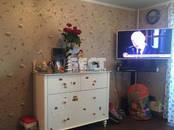 Квартиры,  Москва Спортивная, цена 12 500 000 рублей, Фото