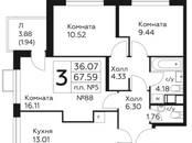 Квартиры,  Москва Бунинская аллея, цена 6 310 000 рублей, Фото