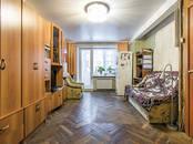 Квартиры,  Санкт-Петербург Электросила, цена 3 400 000 рублей, Фото