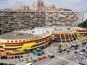 Офисы,  Московская область Королев, цена 7 000 000 рублей, Фото