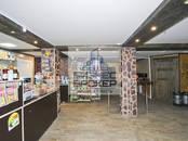 Другое,  Ханты-Мансийский AO Сургут, цена 9 900 000 рублей, Фото