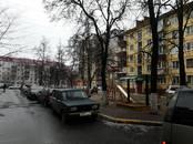 Квартиры,  Московская область Раменское, цена 2 750 000 рублей, Фото