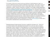 Интернет-услуги Администрирование, цена 20 y.e., Фото