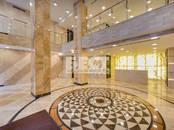 Квартиры,  Москва Спортивная, цена 270 000 000 рублей, Фото