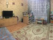 Квартиры,  Московская область Подольск, цена 3 160 000 рублей, Фото