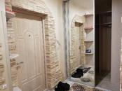 Квартиры,  Москва Проспект Вернадского, цена 45 000 рублей/мес., Фото