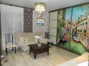 Квартиры,  Краснодарский край Краснодар, цена 1 769 000 рублей, Фото