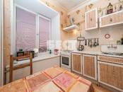Квартиры,  Москва Краснопресненская, цена 14 000 000 рублей, Фото