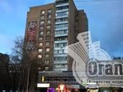 Квартиры,  Московская область Щелково, цена 2 790 000 рублей, Фото