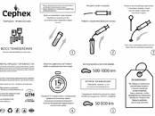 Ремонт и запчасти Двигатели, ремонт, регулировка CO2, цена 2 000 рублей, Фото