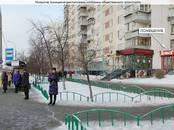 Другое... Разное, цена 36 400 000 рублей, Фото
