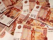 Интернет-услуги Разное, цена 2 000 рублей, Фото
