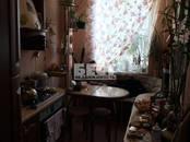 Квартиры,  Москва Проспект Мира, цена 19 900 000 рублей, Фото
