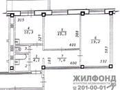 Квартиры,  Новосибирская область Новосибирск, цена 4 470 000 рублей, Фото