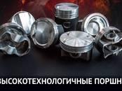 Запчасти и аксессуары,  Газ 33023, цена 4 000 рублей, Фото
