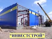 Строительные работы,  Строительные работы, проекты Ангары, склады, цена 1 000 рублей, Фото